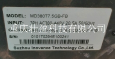 MD380T15GB-FB/MD380T18.5G-FB