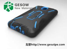 TPE原材料手機護套TPE 戈塑 手機護套TPE