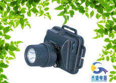 海洋王IW5130/LT图片 微型强光头灯