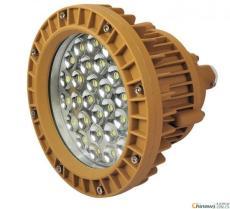 供应SW7150防爆节能泛光灯SW7150LED光源