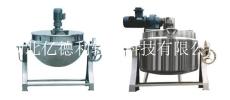 億德利供應QJ50系列夾層鍋