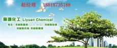 竹木藤草制品防腐防霉剂