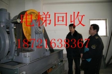 电梯回收 长兴旧电梯回收 上海二手电梯回收