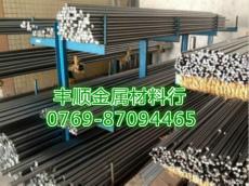 SUJ2材料價格