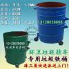 广东铁垃圾桶 市政挂车圆形铁垃圾筒 环卫箱