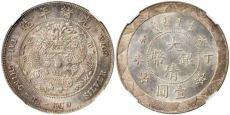 宣统三年大清银币市场价格及拍卖行情