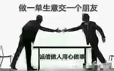 血玉平安扣2018过千万找北京长石拍卖冉总