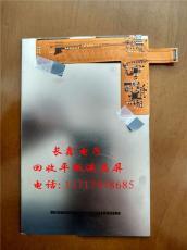 北京回收车载液晶屏 华为mate10手机液晶屏