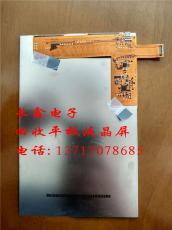 广州现金收购oppo手机屏 液晶屏 总成