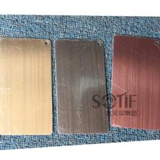 304彩色不锈钢拉丝板做装饰大众又与众不同