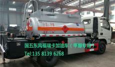 易燃液体罐式运输车产品图片