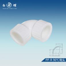家装水管选十大品牌之白蝶PPR抗菌管
