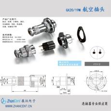 供应GX12GX16GX19系列视频头连接器