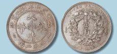 大清银币签字币如何鉴定现在值多少钱