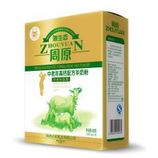 陕西中老年羊奶粉价格