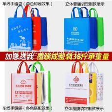 云南本土环保袋定制医院宣传环保袋