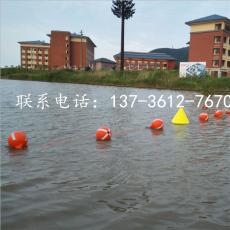 30公分賽龍舟標識浮球海上警示浮子