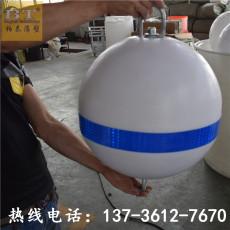 帶耳朵沖擊塑料浮球聚乙烯浮子價格