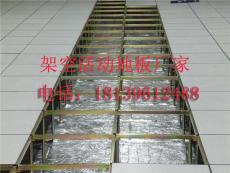 西安陶瓷防静电地板价格 防静电地板品牌
