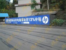 凉山墙体刷漆广告的报价