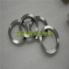 鎢環 車光鎢環 鎢環配件 耐高溫密封鎢件