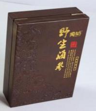 鄭州定制包裝紙盒 包裝盒生產商