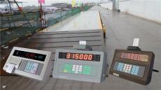 浦东新区康桥地磅维修移位SCS-80t汽车衡