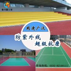 球場地坪漆丙烯酸室外地坪漆籃球場地面漆羽