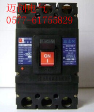 250A常熟CM1-250M/3300低壓斷路器