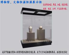 博物館玻璃恒溫恒濕展柜