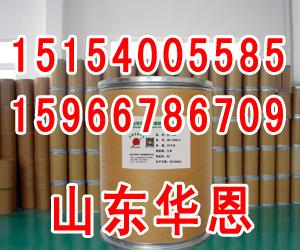 白油抗黄变剂YQ-118