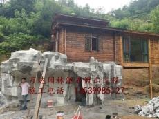 大关县塑石价格 大关县塑石做法