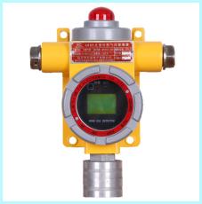 供應防爆型氯甲烷氣體檢測報警器現貨發售