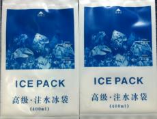 阿坝注水冰袋100ML 250-400ml加厚版包邮
