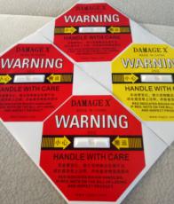 滁州國產DAMAGE X防震動顯示標簽包郵