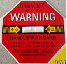 平涼國產DAMAGE X防震動顯示標簽價格