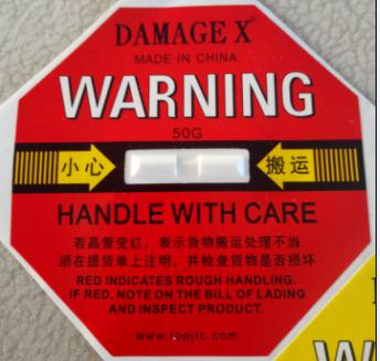 衡水國產DAMAGE X防震動顯示標簽采購