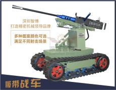 軍事模型玩具