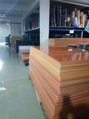 电木板 冷冲板 纸电木 绝缘板 电工胶木板