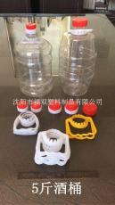沈阳酒桶生产厂家批发 福双 材质有保障