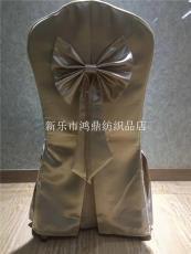 常德会议椅套 加厚弹力椅套 酒店婚宴椅套