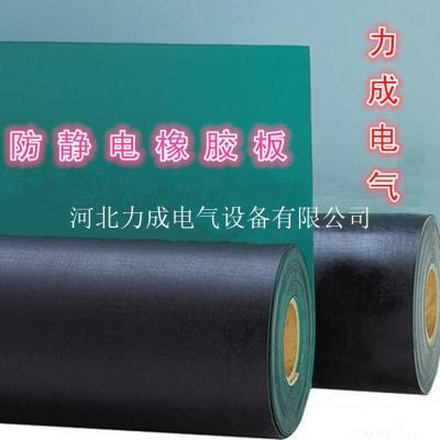 直销防静电橡胶板 3mm后绿黑色可用于实验室