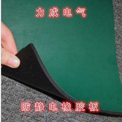 郑州市防静电橡胶板