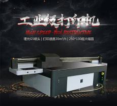 UV打印機理光2513