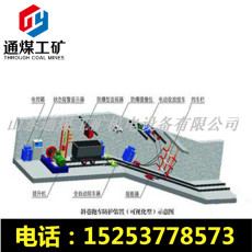斜巷防跑车参数 ZDC30-2.2防跑车装置安装