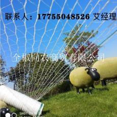 牧草秸杆打包网牧草打捆网厂家直销驻马
