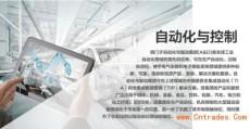 台州市S7-1200PLC西门子授权总代理商