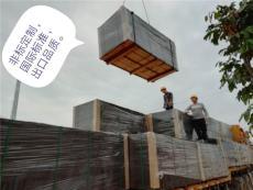 廣東非標建筑模板定制廠家及聯系電話