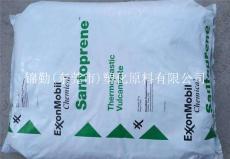 供应 山都评TPV Santoprene8201-60代理商