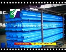 甘肃武威波形护栏板 兰州科阳包施工安装